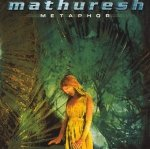 Mathuresh - Metaphor (CD)