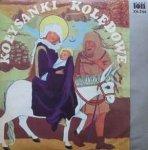 Kołysanki Kolędowe (LP)