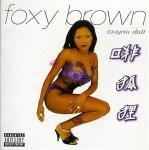Foxy Brown - Chyna Doll (CD)