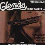 Zane Cronje - Charles Segal - Glenda - Snake Dancer 1976 (LP)