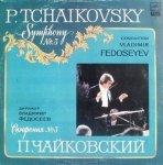 Tchaikovsky - Symphonie 3 - Vladimir Fedosseiev (LP)