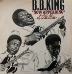 B.B. King - B.B. King Now Appearing At Ole Miss (2LP)