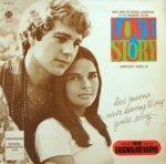 Francis Lai - Love Story (LP)