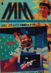 Magazyn Muzyczny Nr 4 (236) Kwiecień 1986