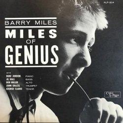 Barry Miles - Miles Of Genius (LP)