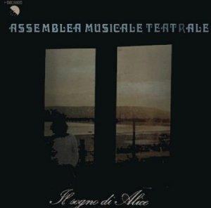 Assemblea Musicale Teatrale - Il Sogno Di Alice (LP)