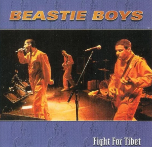 Beastie Boys - Fight For Tibet (CD)