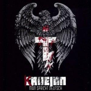 Kallejon - Man Spricht Deutsch (CD)