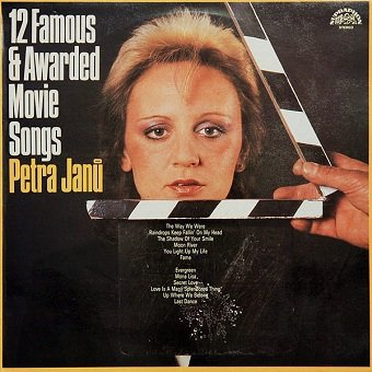 Petra Janů - 12 Famous & Awarded Movie Songs (LP)