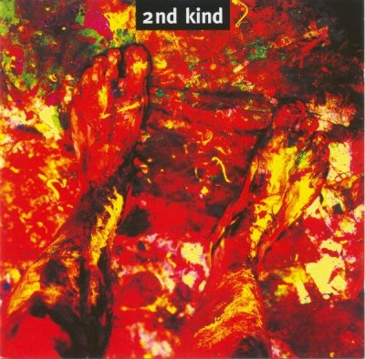 2nd Kind - Ling-Lin Garden (CD)