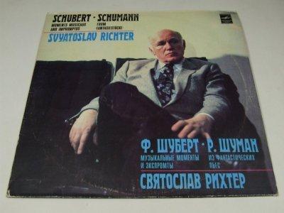 Franz Schubert, Robert Schumann - Moments Musicaux, Impromtus, From Fantasiestucke (LP)