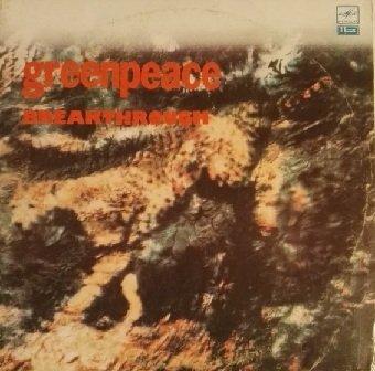 Greenpeace - Breakthrough (2LP)