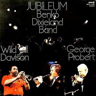 Benkó Dixieland Band - Jubileum (LP)
