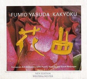 Fumio Yasuda - Kakyoku (CD)
