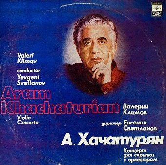 Aram Khatchaturian - Concerto For Violin And Orchestra In D Minor (LP)