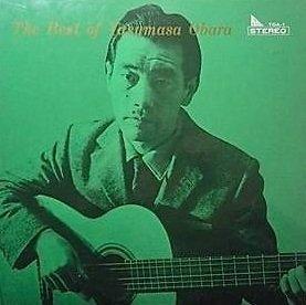 Yasumasa Obara - The Best Of Yasumasa Obara (LP)