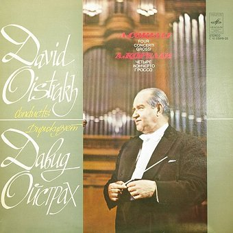 A.Corelli, David Oistrakh - David Oistrakh Conducts A.Corelli: Four Concerti Grossi (LP)