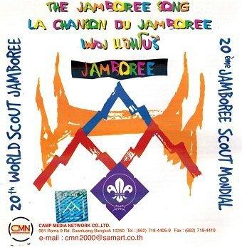 20TH World Scout -Jamroree (CD)