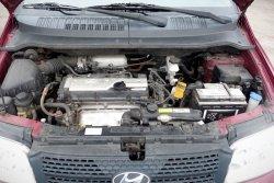 Silnik Hyundai Matrix FC Lift 2008 1.6MPI G4ED
