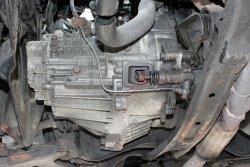 Skrzynia biegów Mitsubishi Galant 1988-1992 1.8i 8V