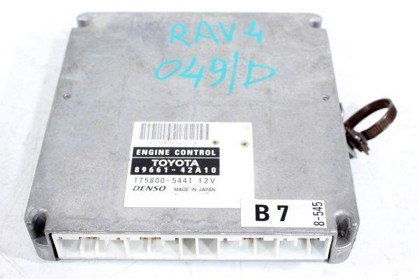 komputer silnika - stacyjka - toyota - rav4 - zdjęcie 2