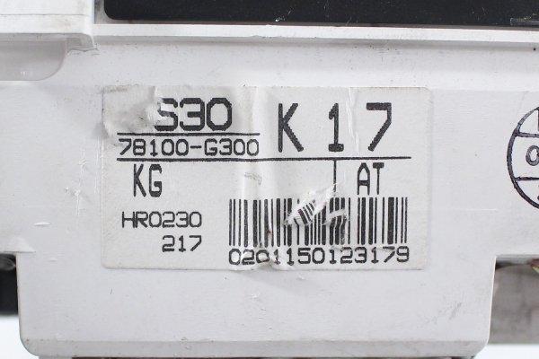 Licznik zegary - Honda - Prelude - zdjęcie 5