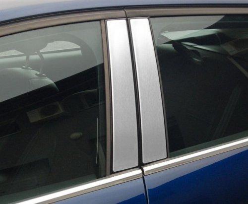 SKODA FABIA II 2007-2014 Nakładki na słupki drzwi (aluminium) [ 4szt ]