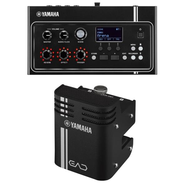 Yamaha EAD10 moduł perkusyjny z mikrofonem i triggerem
