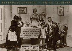 Kalendarz Żydowski | Jewish Calendar 5780 2019/2020