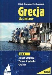 Grecja dla żeglarzy Tom 1