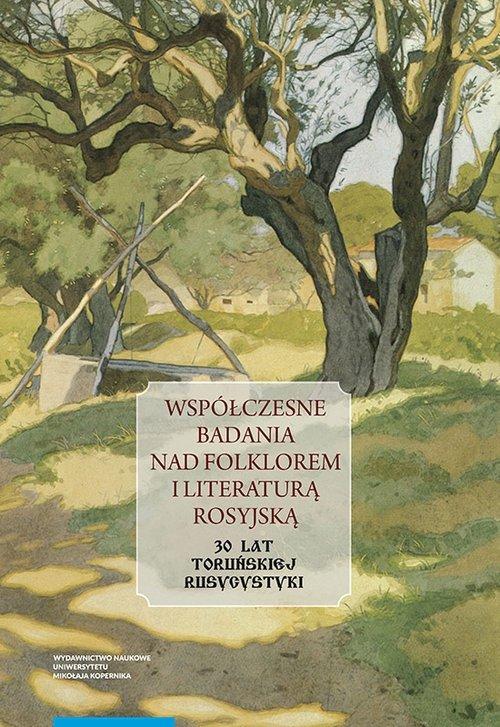 Współczesne badania nad folklorem i literaturą rosyjską