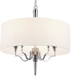 LAMPA WISZĄCA COSMO LIGHT WASHINGTON P05922WH
