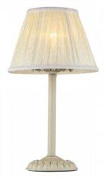 ABAŻUROWA LAMPA STOŁOWA MAYTONI OLIVIA ARM326-00-W