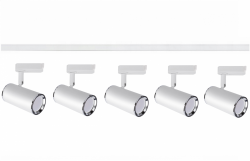 KOMPLETNY ZESTAW SZYNOPRZEWODU Z REFLEKTORKAMI W KOLORZE BIAŁYM (2m szyny + 5szt. reflektorów)