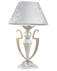 NOWOCZESNA LAMPA STOŁOWA MAYTONI MONILE ARM004-11-W