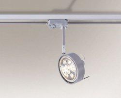 SPOT LAMPA SUFITOWA SHILO  FUSSA 6601 NOWOCZESNY CZARNY NA SZYNOPRZEWODZIE