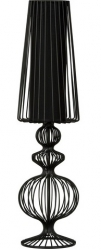 LAMPKA STOŁOWA AVEIRO WHITE 5126 NOWODVORSKI