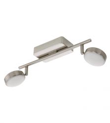 LAMPA SUFITOWA SPOT CORROPOLI-C 97715 EGLO
