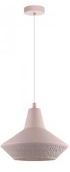 LAMPA WISZĄCA PIONDRO-P 49072 EGLO
