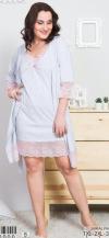 VIENETTA Komplet szlafrok i koszulka bawełna R: