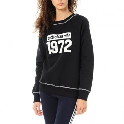 ADIDAS ORIGINALS BLUZA SUPER F SWEATER M69939