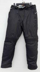 Roleff spodnie damskie RO 456D 3w1 z wypinaną membraną WIND-TEX i podpinką ocieplającą r. S M Wyprzedaż!!!