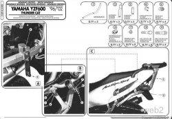KAPPA  stelaż kufra centralnego Yamaha YZF 600 Thunder (96-02)