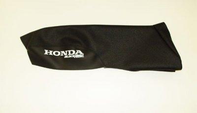 Blackbird Honda XL 600 Transalp (88-99) poszycie siedzenia enduro