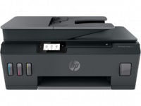 HP Smart Tank 615 MFP INK
