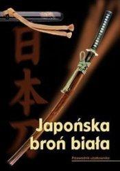 Japońska broń biała - NOWOŚĆ