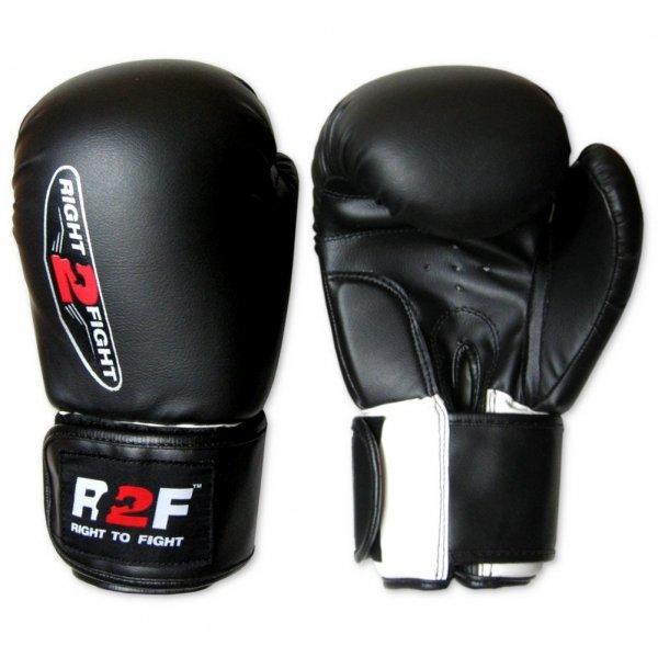 Rękawice bokserskie R2F M4 czarne budosport.pl