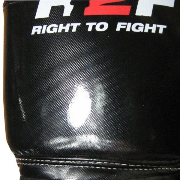 Rękawice bokserskie R2F M5 budosport.pl