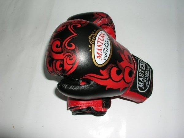 Rękawice bokserskie RPU-2K - od 4-8 oz