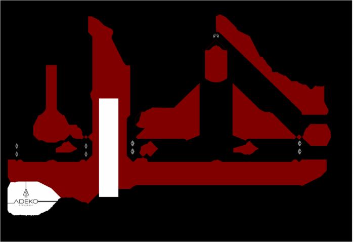 Loca B 90x140cm Łóżko dziecięce drewniane ADEKO